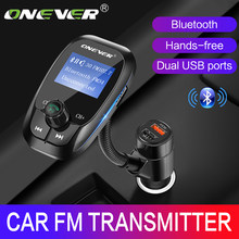 Onever FM Transmitter Quick Charge 3.0 Car Charger Bluetooth Hands Free Car Kit Radio Modulator Audio MP3 Player USB/TF Drive(China)