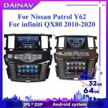 Автомобильный мультимедийный плеер на Android 10,0 с двумя экранами, стерео для Infiniti QX80, Nissan патруль Y62 2010-2020, автомобильный GPS-навигатор
