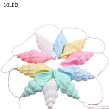 10/20 LEDs Conch String Light Cute Sea Nail Shape Wedding Party for Home Outdoor Q84D for LED