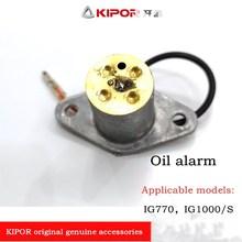 цена на Kipor IG770 variable frequency generator accessories IG1000 oil alarm protection sensor KG5514200