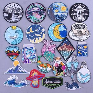Outdoor Travel Patch Embroidered Patches For Clothing Mountain Adventure Nature Patches On Clothes Space Travel Embroidery Patch