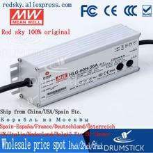 Meanwell HLG 60H 36A, 36V, 1.7A, alimentation électrique pour pilote meanwell HLG 60H, 61.2W, LED à sortie unique