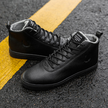 Winter new solid color casual men shoes high top fashion PU comfortable warm leather shoes men tide shoes lightweight RONGLAI