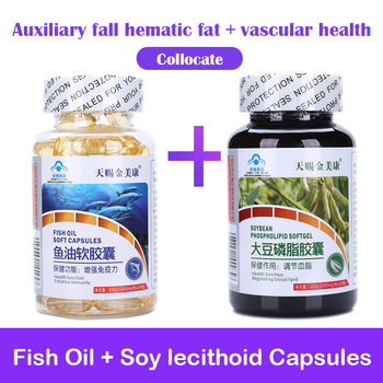 Omega 3 Fish Oil Capsules+Soy lecithoid Capsules EPA/DHA with Vitamin E Supplements for Men and Women reduce Cholesterol фото