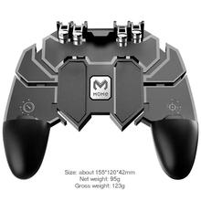 AK66 Six Fingers PUBG Mobile Game Controller Game