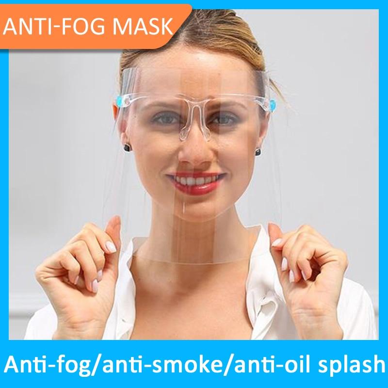 Прозрачная защитная маска для лица 1 шт., защита от брызг масла, Противоударная защитная маска, козырек, кухонные инструменты