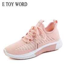 E TOY WORD 2019 autumn wild casual Korean flat womens mesh shoes students hollow sports breathable running