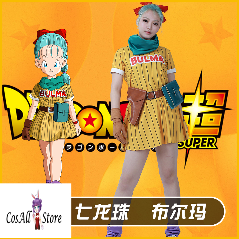 Dragon Ball Z GOKU Light Blonde Anime Cosplay Costume Wig Free CAP