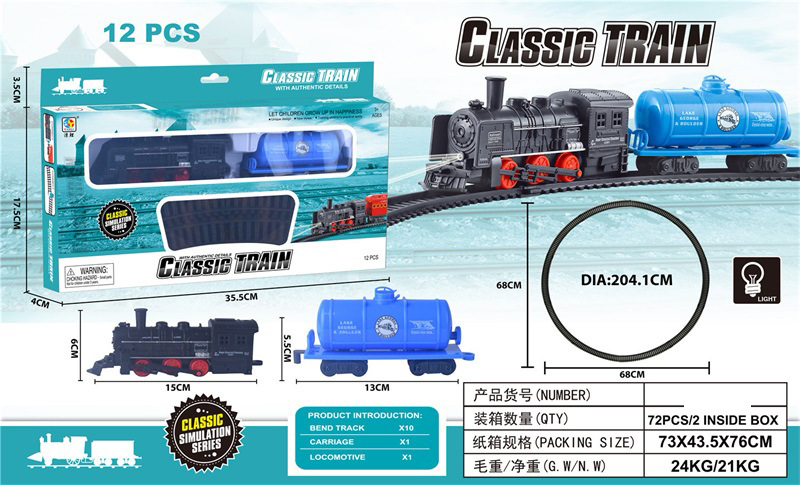 Children Electric Light Included Light Single Cabin Classical Steam Train Series Rail Car DIY Joint Educational Toy
