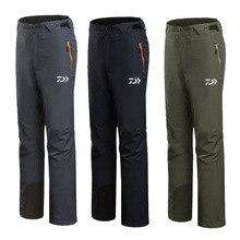 Новые брюки для дайв Рыбалка водонепроницаемые флисовые теплые Съемные альпинистские походные длинные штаны для походов спорта рыбалки одежда