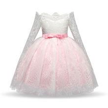 Новое Детское платье для свадебных торжеств; кружевное с длинными