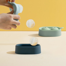 5cm large ice ball mold delivery funnel, food grade silicone ice tray, double ball ice cube mold