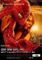 蜘蛛侠2 Spider-Man 2