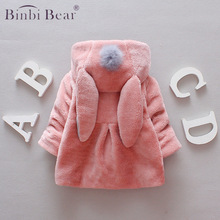 Winter Coat Autumn Toddler Girl Rabbit Ears Wool Sweater Baby Jacket Children Hooded Long-Sleeved Clothes 0-3 Yrs Kids Clothing