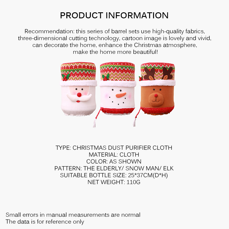 НОВАЯ РОЖДЕСТВЕНСКАЯ Пылезащитная крышка воды емкостный диспенсер контейнер очиститель бутылки Рождественское украшение для дома милые бусеты крышки зыбучий песок