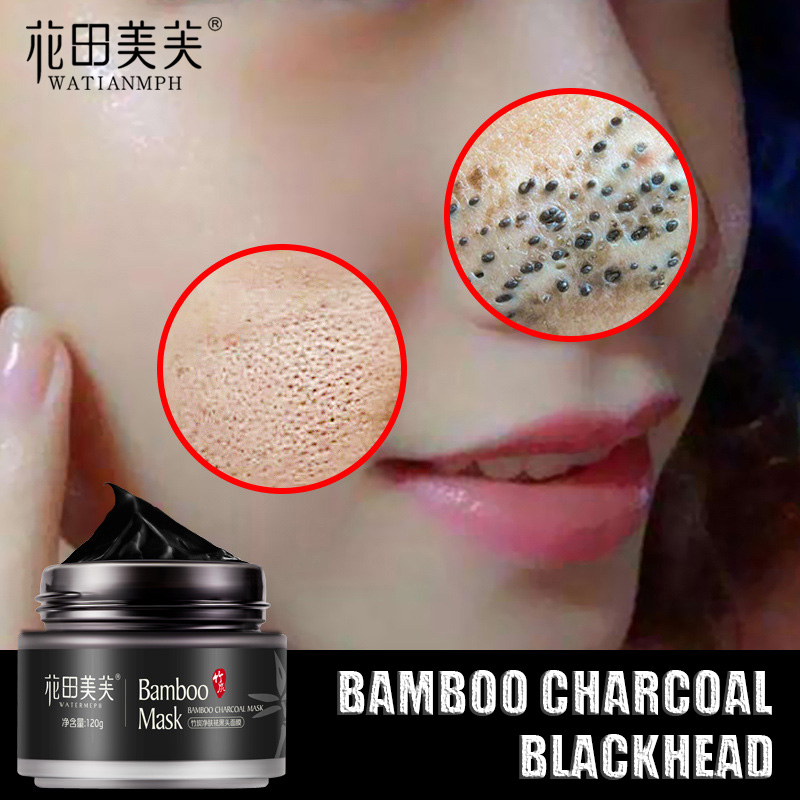 WATIANMPH 120G Charcoal Mask Blackhead Remover Facial Mask Deep Cleansing Pore Oil Control Black Mask Face Beauty Mask