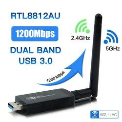 ثنائي النطاق 1200Mbps USB 3.0 RTL8812AU لاسلكي AC1200 Wlan USB واي فاي Lan محول دونغل 802.11ac مع هوائي لأجهزة الكمبيوتر المحمول سطح المكتب