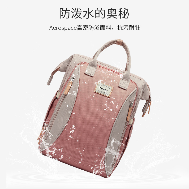 2019 New Style Contrast Color Diaper Bag Multi-functional Large-Volume Mom Nursing Backpack Mom And Baby Travel Diaper Bag