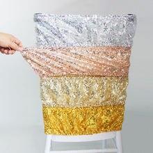 Высококачественное свадебное украшение для стульев с блестками