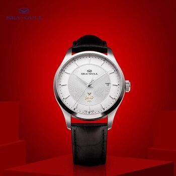 2021 New Seagull Watch Men's Automatic Mechanical Watch Calendar Business Watch China Centennial Watch 1921 1