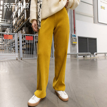 Corduroy wide-leg pants pants women high waist pants loose pants harajuku women pants cargo pants women plus size trousers women new women pants high waist wide leg pants women s elegant lace trousers streetwear plus size women wide leg pants new hot sale