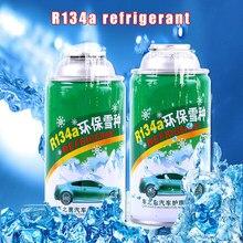 Substituição ambiental do filtro de água do refrigerador do agente de refrigeração r134a do líquido refrigerante do condicionamento de ar 300ml automotivo