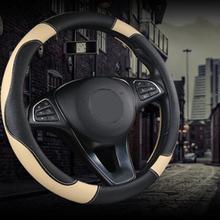 Osłona na kierownicę do samochodu oddychająca antypoślizgowa PU skórzana osłona kierownicy samochodowe akcesoria dekoracyjne tanie tanio CN (pochodzenie) Faux leather Kierownice i piasty kierownicy 400g steering wheel cover 0inch 497128 38cm 38cm in diameter