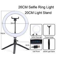 Anneau lumineux Led avec Support trépied, 26cm, 10 pouces, pour photographie, Selfie, Streaming vidéo en direct