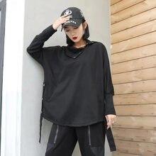 Женская Повседневная Толстовка с длинным рукавом черная свободная