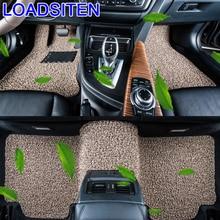 Auto Styling Modified Modification Parts Automovil Interior Accessories Mouldings Automobile Carpet Car Floor Mats FOR Kia KX3 цена