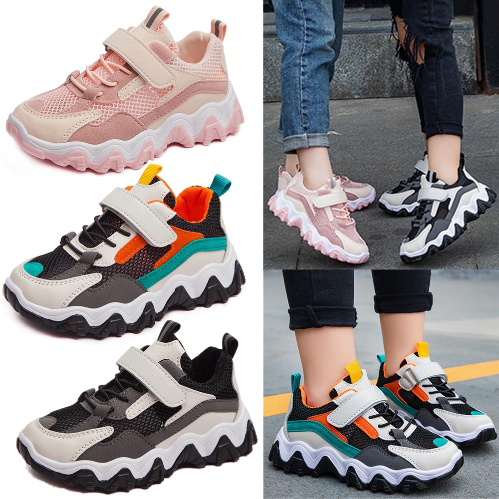 Boys Girls Sneakers Shoes  Big Children's Shoes Primary School Kid's Sports Shoes Sneakers Size 26-37