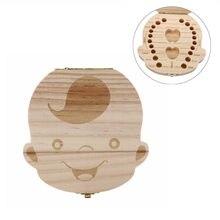 木製ベビー歯ボックスオーガナイザーミルク歯収納ボックス子供キッズボーイズガールズ歯保存収集ケースお土産ギフト