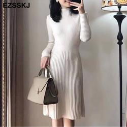 Элегантный OL водолазка тонкий длинный свитер платье женское плотное вязаное осенне-зимнее платье женское тонкое ТРАПЕЦИЕВИДНОЕ базовое
