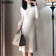 أنيقة OL الياقة المدورة ضئيلة طويلة سترة فستان المرأة سميكة متماسكة الخريف الشتاء فستان الإناث ضئيلة ألف خط الأساسية فستان غير رسمي