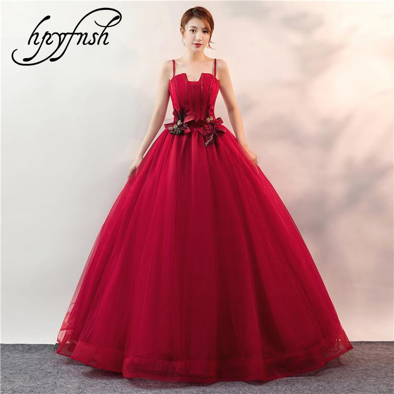 Appliques Flower pearls Spaghetti Strapear Quinceanera Dress Gown Party Sexy SweetheLace Sweetheart For 15 Years robe de mariage