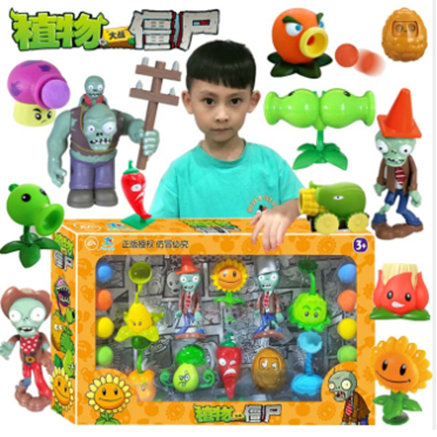 ROHDE 1 Set Of Plants Vs Zombie Children Dolls Sunflower Launch 686 Series Educational Toys High Quality Toy Doll Set
