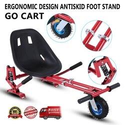 Ammortizzatore Go Kart Per Auto Bilanciamento Monopattini a motore elettrico Regolabile Hover Sedile Hoverboard Accessori Per Adulti Bambini