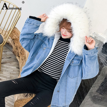 2019 Women Denim Jacket With Fur Warm Thick Jeans Hooded Velvet Coat Female Faux Fur Collar Jacket Autumn Winter Tunic Outerwear initialdream new thick velvet denim jacket outerwear 2019 winter warm women zipper jean jacket coat casual clothing
