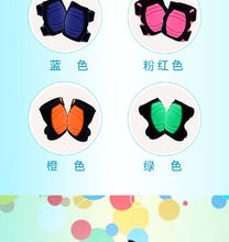 Children's knee pads soft pad children elbows bicycle dance skating skating knee protection(China)