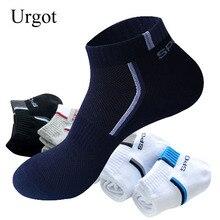 5 пар/лот, мужские носки, эластичные, формирующие форму, для подростков, короткие носки, подходят для всех сезонов, Нескользящие, прочные, мужские носки, чулочно-носочные изделия