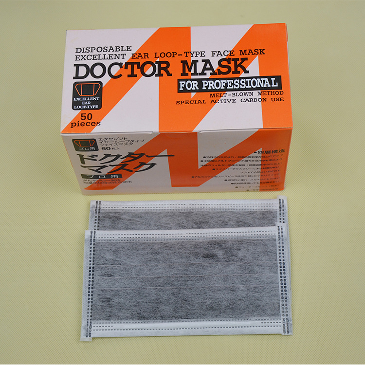 Dongguan Four Layer Es Activated Carbon Gauze Mask Disposable Four Layer Purification Face Mask Clean Room Only Face Mask
