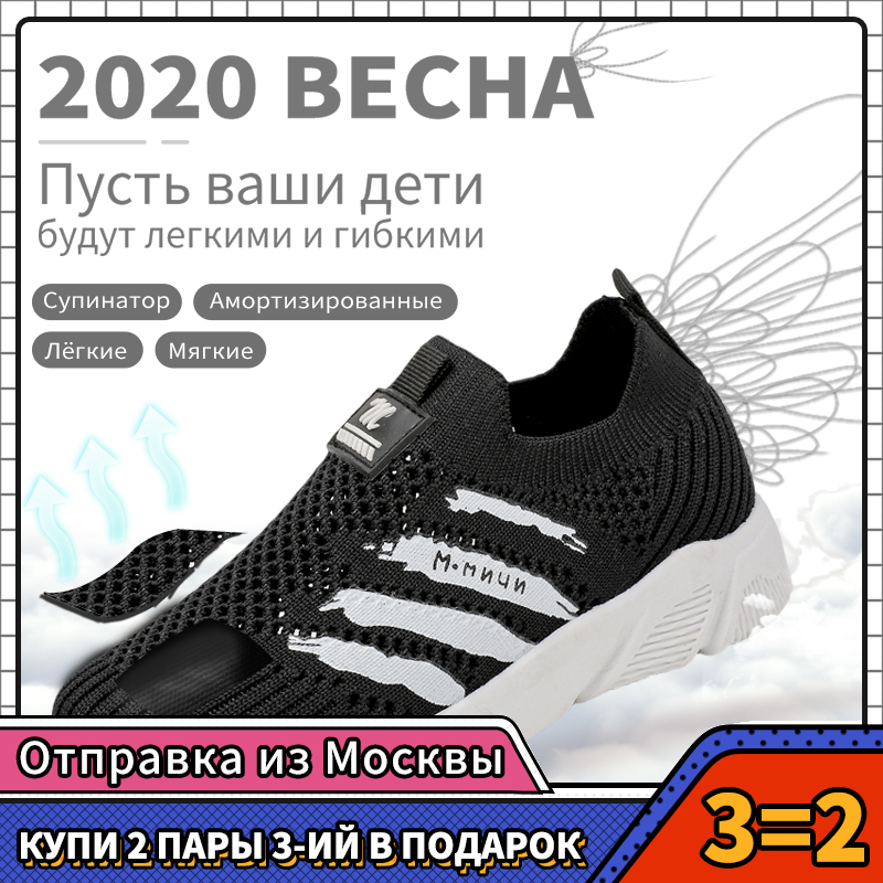 MMnun Kids Shoes Antislip Soft Bottom Baby Sneaker Casual Flat Sneakers Shoes Children  Size 26-36 ML294