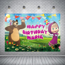 Vinyl Masha Fotografie Hintergrund Cartoon Bär Baby Geburtstag Party Kinder Wald Decor Photo Kulissen Foto Studio(China)