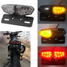 Suitable for large displacement 12V motorcycle LED tail light brake light turn signal light 18L motorcycle license plate light