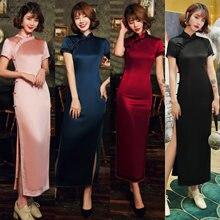 Nagodo китайское вечернее платье 2020 высокое качество Хепберн