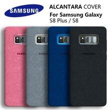 100% الأصلي الأصلي سامسونج S8 الحال بالنسبة غالاكسي S8Plus S8 + الكانتارا غطاء جلد قسط كامل غطاء وقائي 4 لون G9550