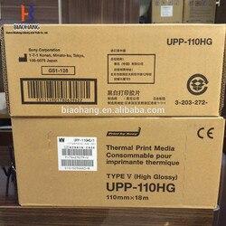 5X UPP-110HG Ultrasound Printer Thermisch Papier Voor Sony Thermische Printer