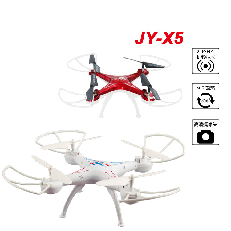 Yuan Glowa Unmanned Aerial Vehicle Toy Aerial Photography Remote-control Four-axis Aircraft X5A Drop-resistant Remote Control Ai