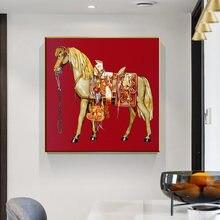 Классическая Современная Красная Апельсиновая лошадь гонки искусство