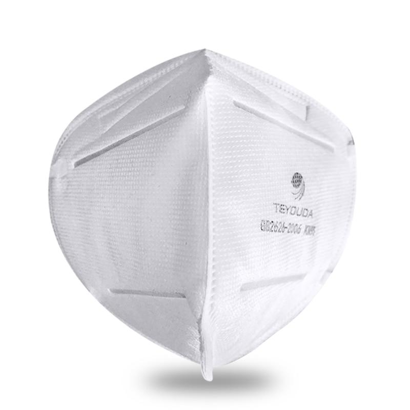 KN95 Mask 50pcs KN95 Dustproof Anti-fog Breathable Face Masks Respirator 95% Filtration N95 Masks Features As KF94 FFP2